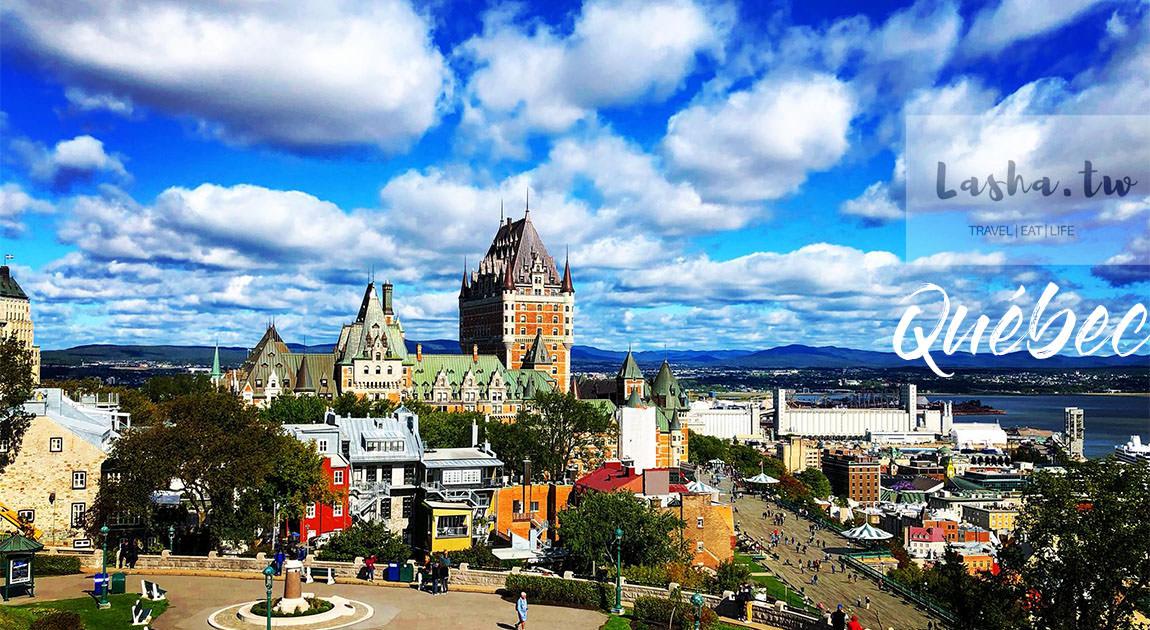 加拿大住宿推薦