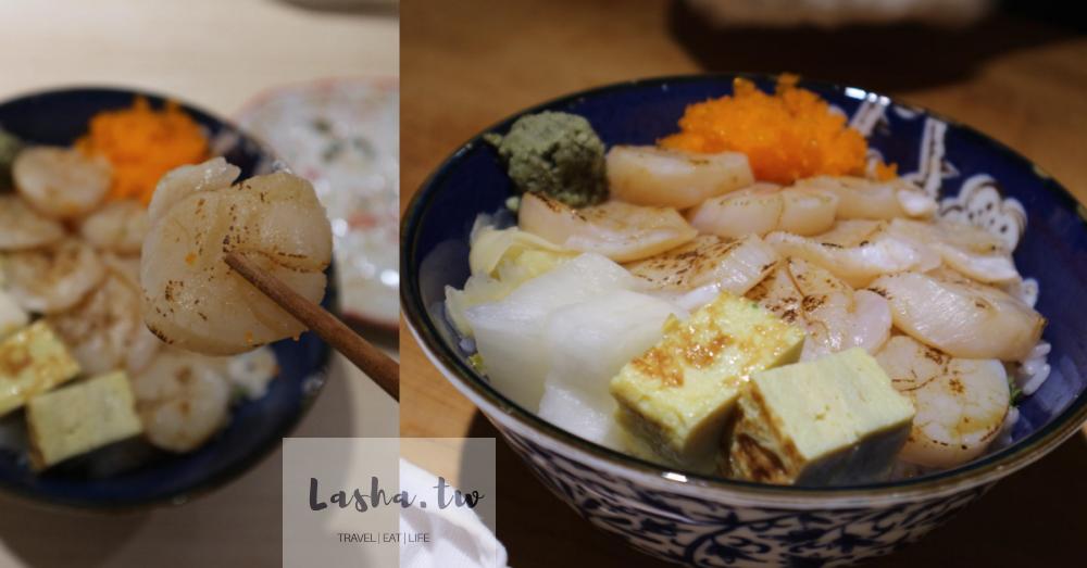 竹北美食| 鮨一路壽司巷仔內老饕才知的無菜單日本料理