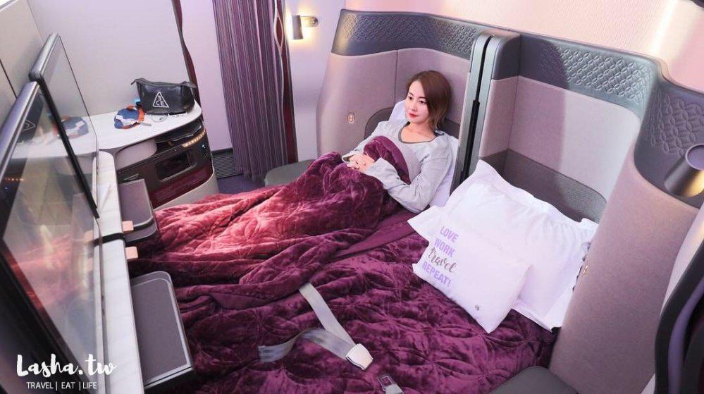 飛行體驗 卡達航空(Qatar Airways)-QSuite商務艙-超over,這哪是商務艙這根本頭等艙啦 QR701 (DOH-JFK) Airbus A350-1000
