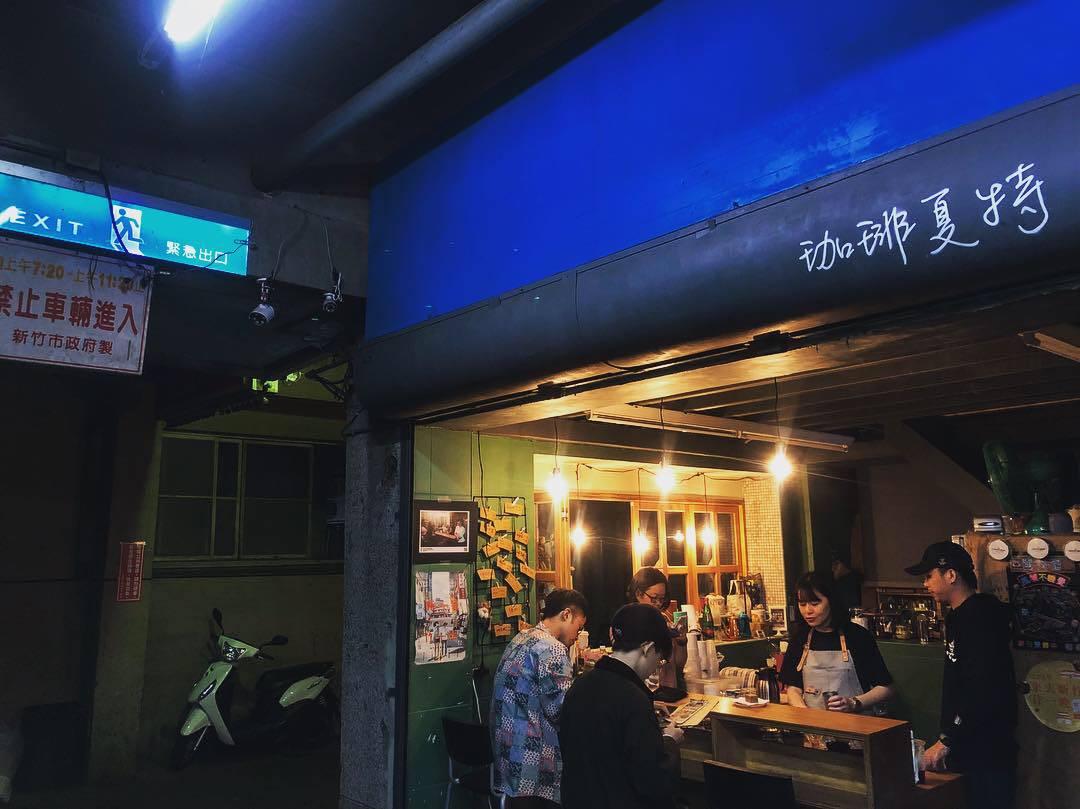 新竹咖啡廳|珈琲夏特Coffee SHOT -東門市場裡的文青咖啡小店