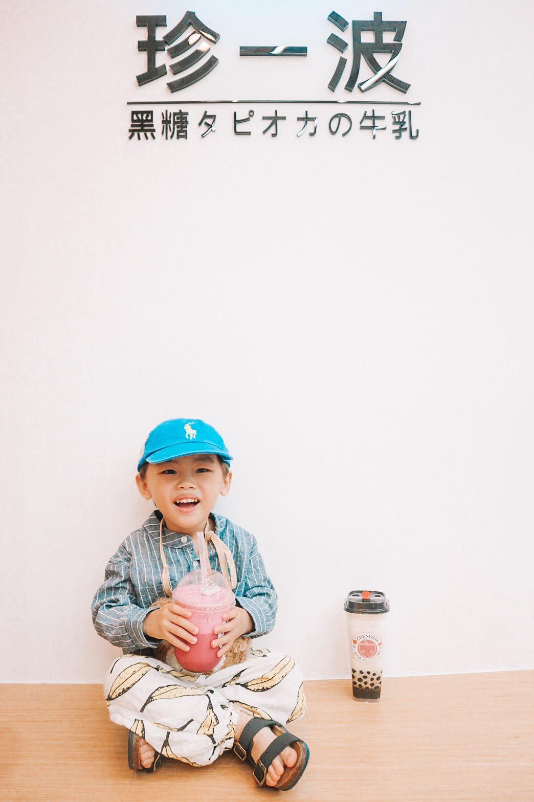 新竹美食 手搖飲料-珍一波 新竹城隍廟附近商圈的手搖飲料