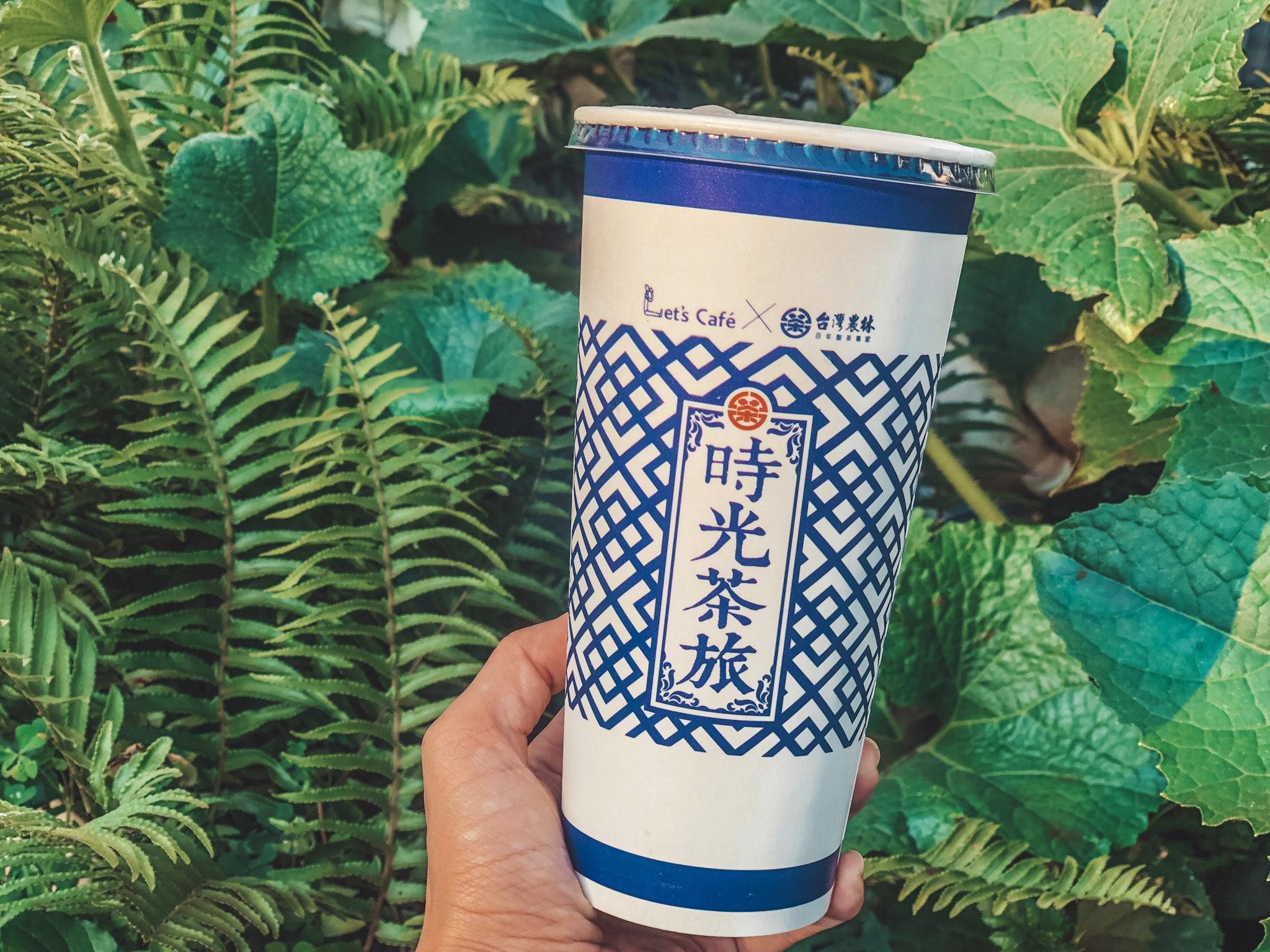 全家便利商店 百年潮味-時光茶旅「仙女紅茶」、「仙女醇奶茶」