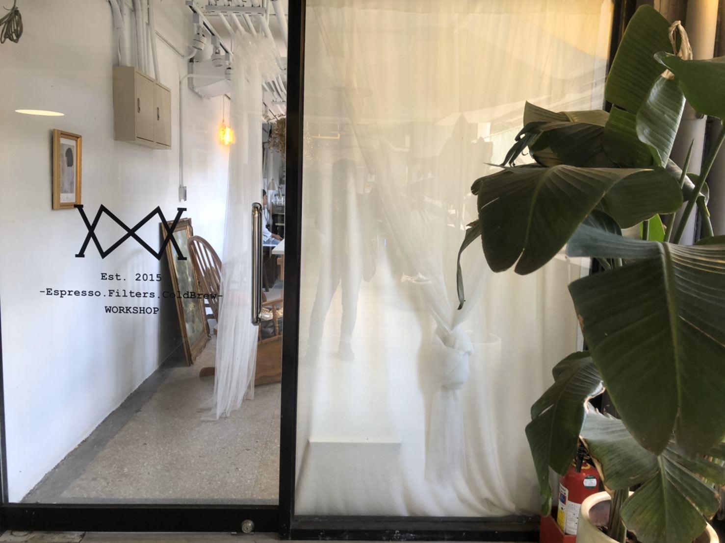 台北文青咖啡廳| W&M workshop 喝得到需要運氣