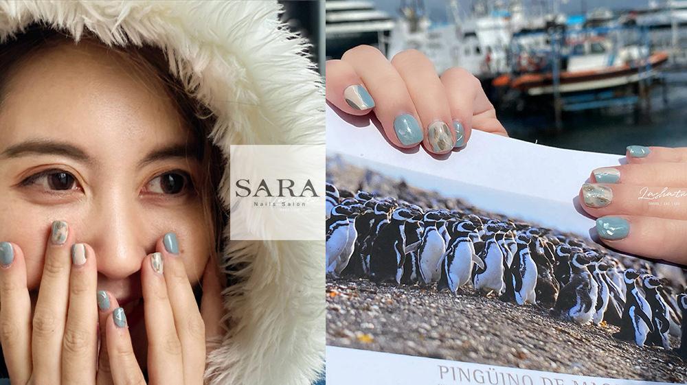 竹北美甲推薦|沙菈美甲SARA Nails Salon 莫蘭迪色系水暈染光療 旅途中的時尚小心機