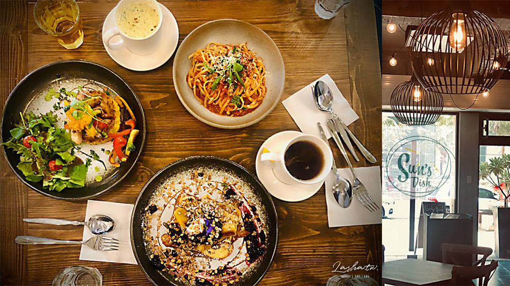 竹北美食 Sun's Dish Cafe & Restaurant 紐澳風味料理 竹北高鐵區美食