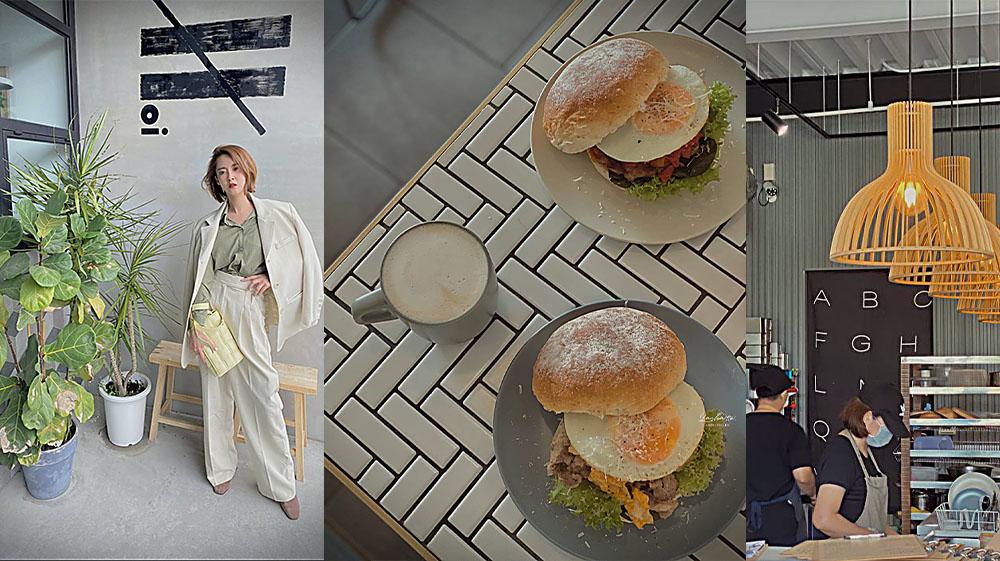 竹北早午餐|HOI x 山語喃喃 • 充滿溫度的創意手作麵包早午餐