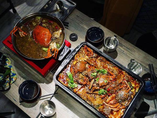新竹美食|海の貨海鮮料理 紅蟳薑母鴨|天氣轉涼就該吃鍋好過冬