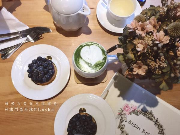 【食記】竹北-下午茶 Bisou Bisou Pâtisserie cafévs 暗室微光 藍莓塔大PK