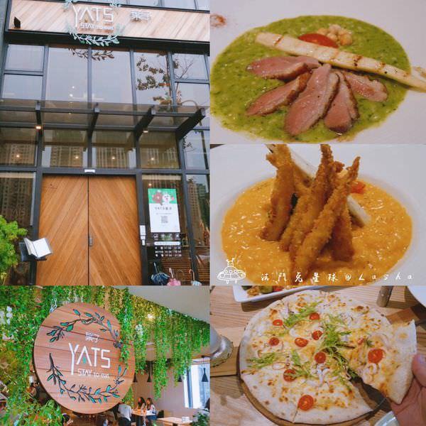 【食記】新竹-YATS葉子好吃到不要不要的海膽燉飯 STAY TO EAT