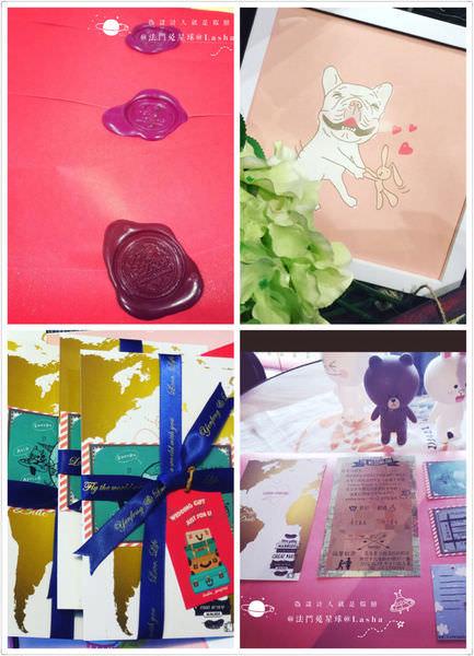 【喜帖】法鬥🐰兔星球-牽手環遊世界+蜂蠟&婚禮桌布&結婚書約設計圖大公開
