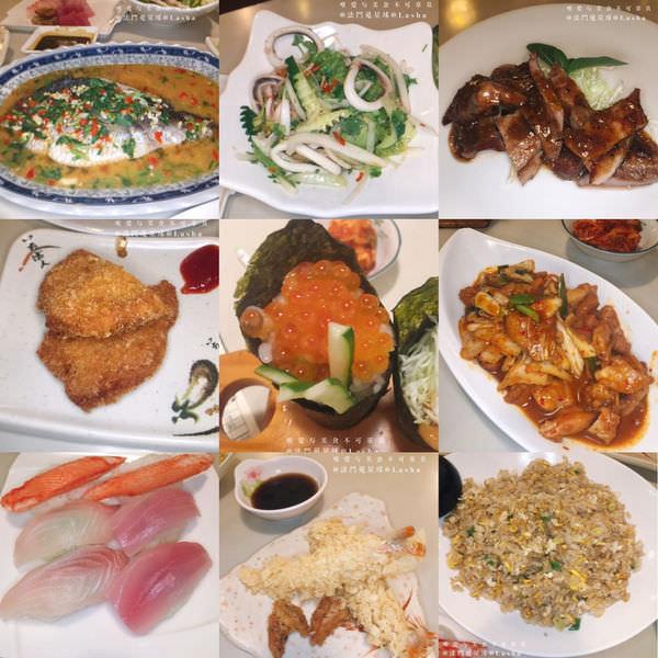 【食記】新竹-淺草屋日式料理吃到飽 四國聯軍百匯日式、韓式、泰式、中式讓你一次滿足!現點現做超值炒物完勝啊!
