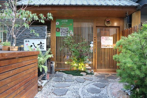 【食記】竹北-日本料理首選-八庵壽司割烹