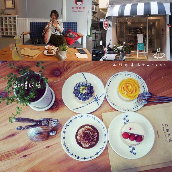【食記】新竹-下午茶㊙️紅帽烘焙搬家到大遠百旁邊囉🍰彌月禮/新竹十大伴手禮