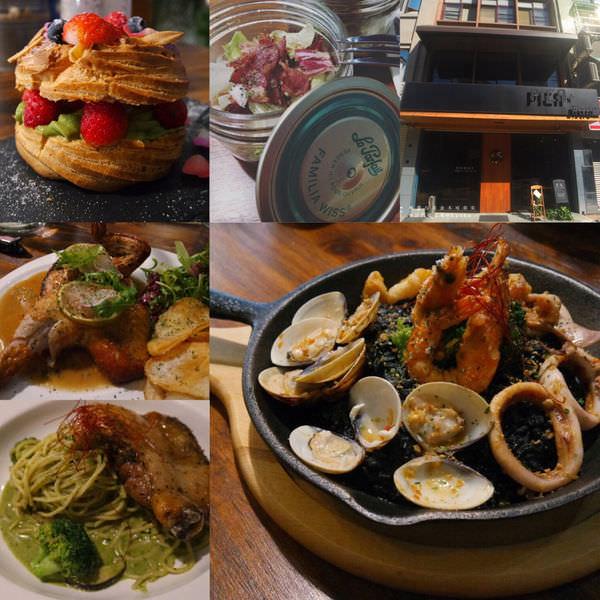 【食記】新竹-喜鵲PICA Bistro隱藏版低調義式小餐館 🎄聖誕特餐CP值爆表