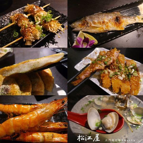【食記】新竹城隍廟 – 松江屋海鮮串燒 🍢追求新鮮食材與原味至上~ 以後想吃新鮮魚獲來這裡就對了!